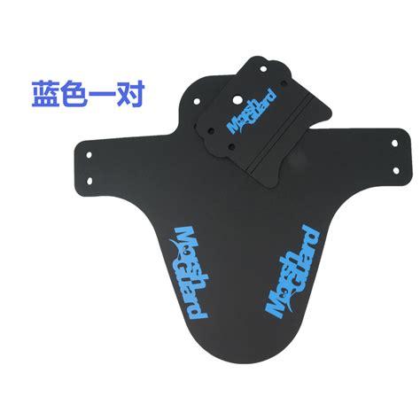 spakbor fender sepeda black jakartanotebook