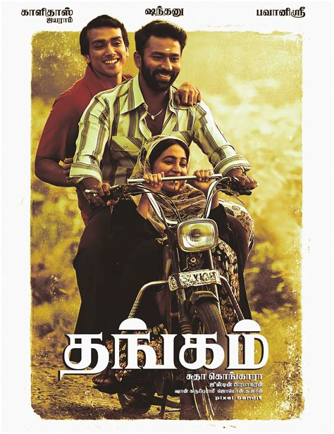 kadhaigal images paava kadhaigal review  largely