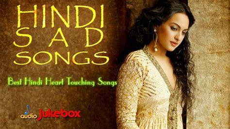 Hindi Sad Songs  Romantic Hindi Songs  New Hindi Heart