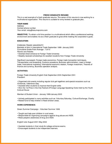 objective in resume for fresh graduate tourism