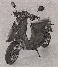 скутеры на которые не нужны номера