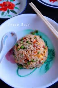 Chinese Sausage Fried Rice Recipe