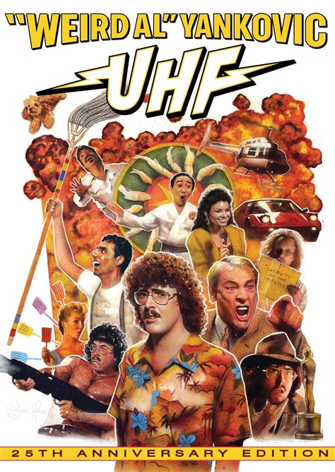 UHF DVD Release Date