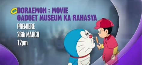 erased anime in hindi doraemon movie gadget museum ka rahasya hindi full movie