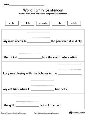 ub word family workbook  kindergarten