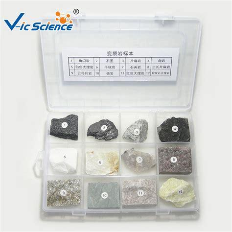 ตัวอย่างแร่และหินระดับมืออาชีพสำหรับตัวอย่างหินแปร