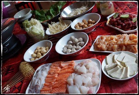 fondue vietnamienne cuisine asiatique fondue asiatique terre mer air l 39 atelier de boljo