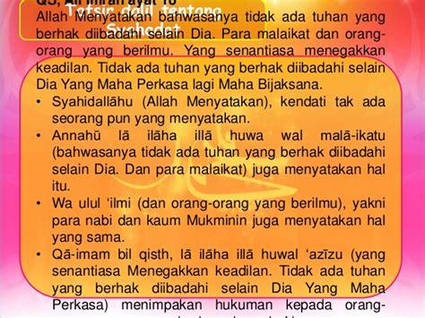 fiqh syahadat