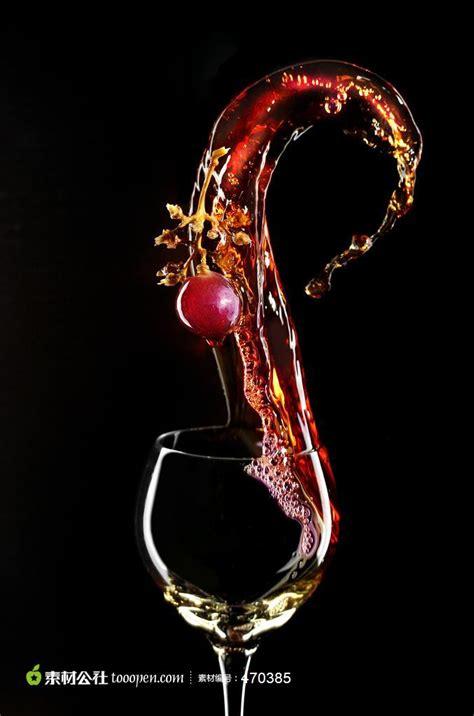 动感红酒创意广告图片 - 素材公社 tooopen.com