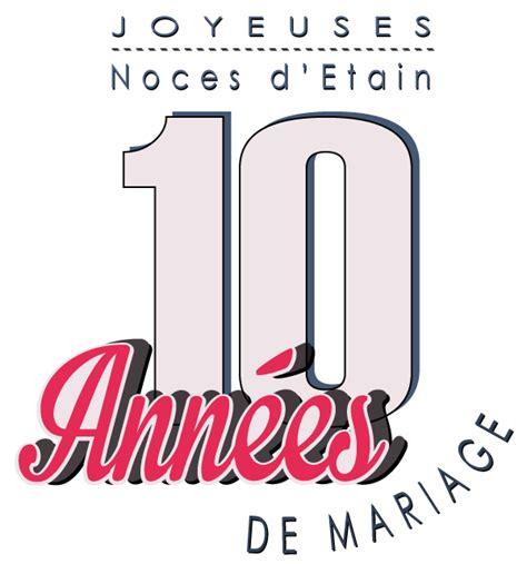 10 ans de mariage cadeau original 10 ans de mariage noces d 201 tain symbole id 233 es