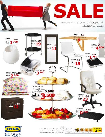 ikea si鑒e ikea sale is on the buz
