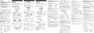 Sony Wm Rx822 Users Manual