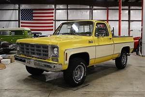1977 Gmc Pickup For Sale  1362
