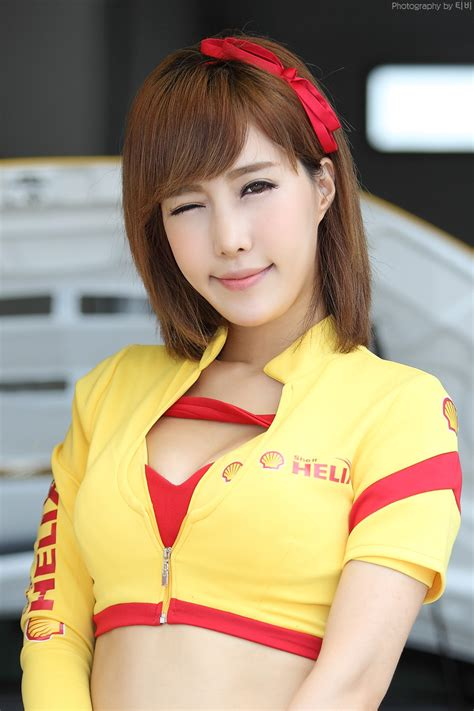 Xxx Nude Girls Im Min Young Korea Speed Festival R3 2012