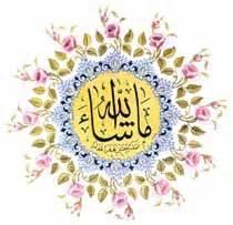 felicitation mariage islam hazreti muhammed