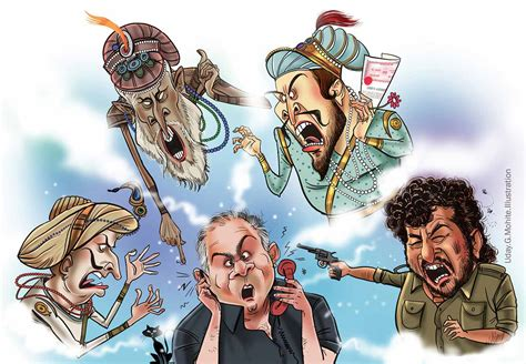Caricature Archives