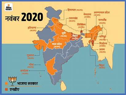 Bjp States Map Ruling India Ruled Election