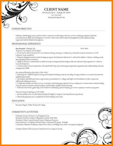 20647 cosmetology resume templates magnificent cosmetology resume collection exle resume