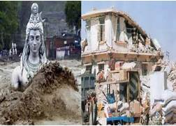New Delhi  Natural dis...Natural Disasters Floods
