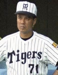中村勝広:岡田彰布 | 阪神タイガース 虎講師のブログ