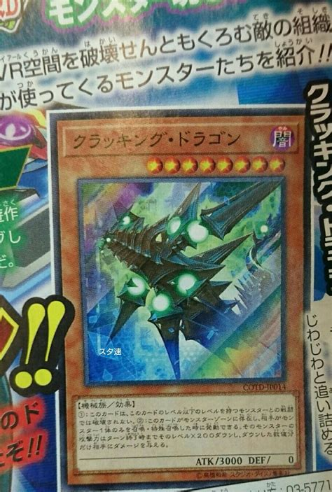 yugioh spellbook deck post cotd yu gi oh vrains cotd cracking and topologic
