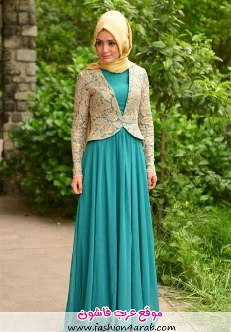 ajml fsatyn shr llmhjbat   hidjab pinterest muslim women modest fashion  dress