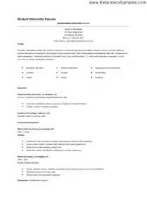 Cv Template Student Internship Http Webdesign14 Com