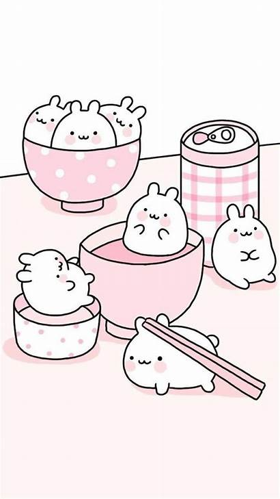 Kawaii Wallpapers Anime Drawings Lock Fondos Feutre