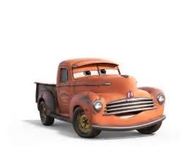 Smokey 3 Cars