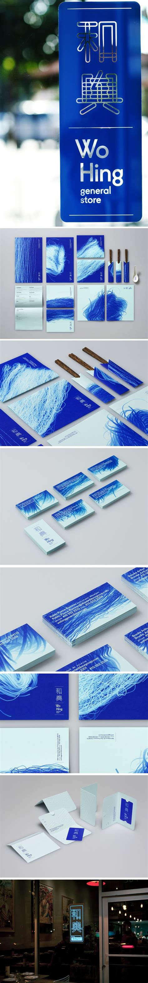 Trend Hing But Template by Best 25 Manual Ideas On Pinterest Brand Manual Brand