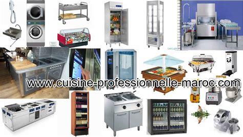 materiel cuisine pro pas cher khénitra magasins de matériel de cuisine pour les cafés et