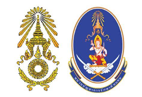 การเรียกกำลังพลสำรองเข้ารับราชการทหาร ประจำปี 2562 เพื่อ ...