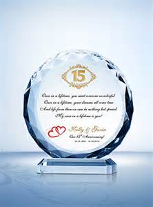 15th wedding anniversary gift 15th wedding anniversary gifts diy awards