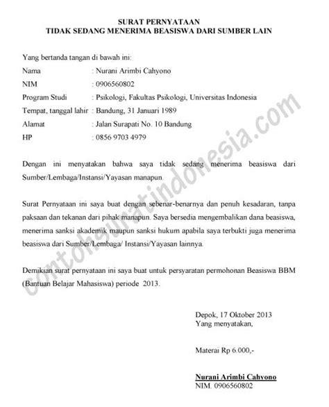 Contoh Surat Ijin Dari Atasan Tidak Masuk Kerja by Surat Pernyataan Contoh Surat Indonesia