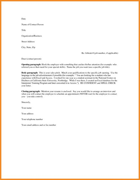 Generate A Cover Letter For Resume by Resume Cover Sheet Resume Exles
