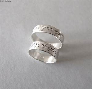 lord of the rings wedding band set by shirlimatatia on With lord of the rings wedding ring sets