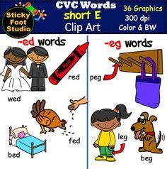 kindergarten language arts images
