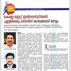 Kerala State Industrial Enterprises (ksie)  Press
