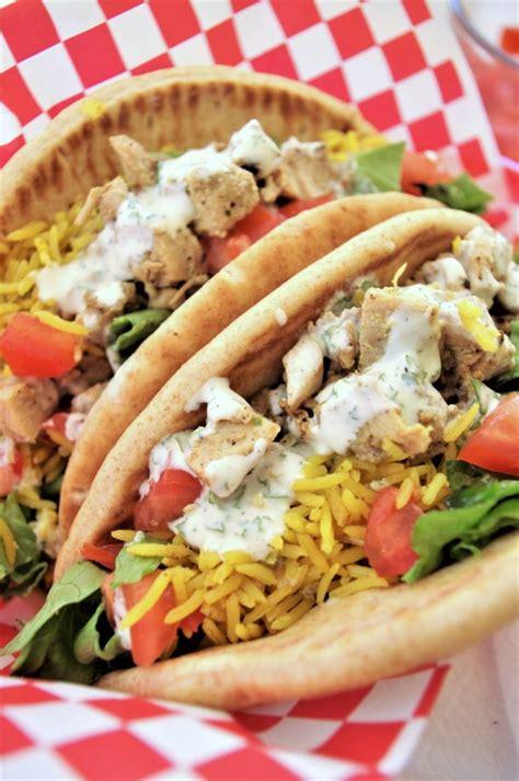 Street Cart Style Chicken And Rice  Easy Mediterranean