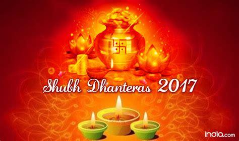happy dhanteras  wishes  hindi  whatsapp