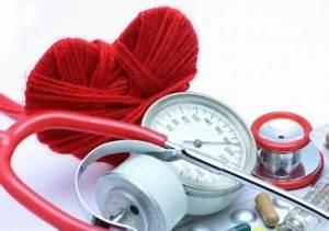 Лечение повышенного давления красными сосновыми шишками