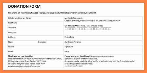 donation slip template salary slip