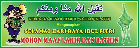 design banner spanduk kegiatan hizbul wathan