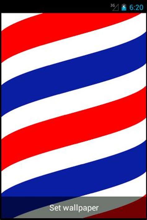 colors barber shop barber wall paper barber uniforms galleries