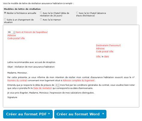 modele lettre résiliation assurance loi chatel 20 jours mod 232 le lettre de r 233 siliation assurance habitation