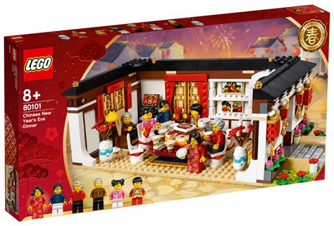 Lego Chinese New Year 2019 Sets Coming To Asia Pacific