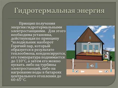 Массовая альтернативная энергетика в России – это реально? Блог компании КРОК Хабр