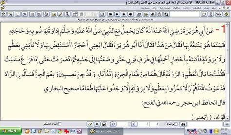 teks pancasila arab pegon pegon jawi uthmani midle east arabic font menulis khot