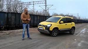 Fiat Panda 4x4 Cross : nowy fiat panda cross 4x4 1 3 multijet 2015 test pl youtube ~ Maxctalentgroup.com Avis de Voitures
