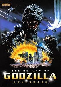 Peter's Retro Reviews: Gojira aka The Return of Godzilla ...